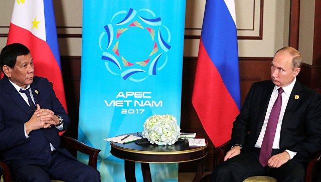 Путин: Россия готова развивать отношения с Филиппинами в военной сфере