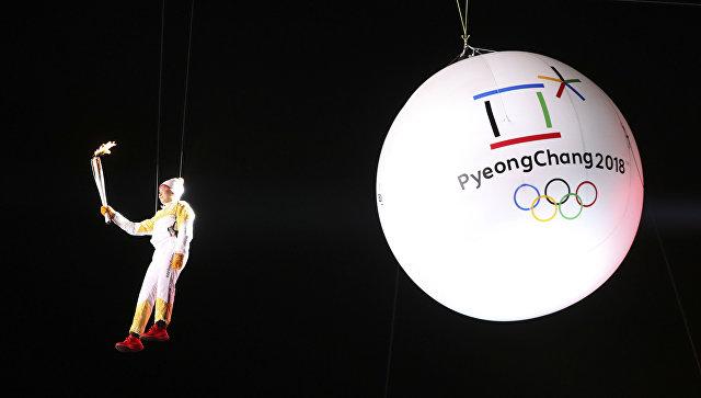 Пхенчхан готовится принять XXIII Зимние Олимпийские игры