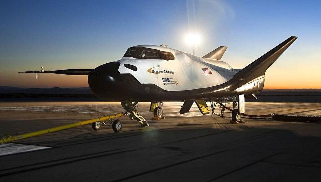 Многоразовый космический корабль Dream Chase благополучно  прошел первые летные тестирования