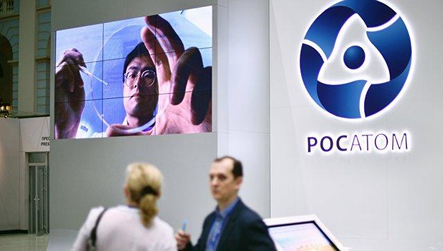 Стенд государственной корпорации по атомной энергии Росатом на IX Международном форуме Атомекс в Москве. 14 ноября 2017