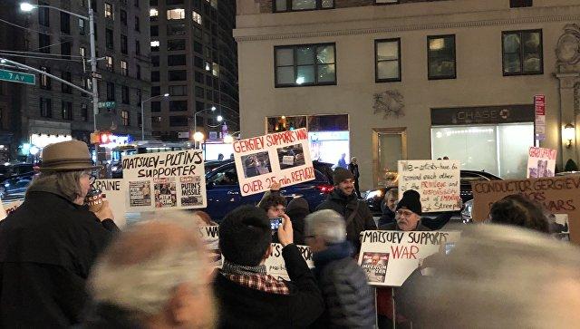 Митинг в Нью-Йорке перед выступлением Мацуева и Гергиева. 15.11.17