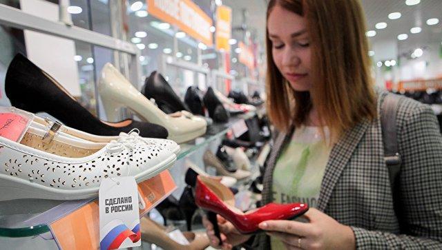 Названа дата начала опыта помаркировке обуви в Российской Федерации