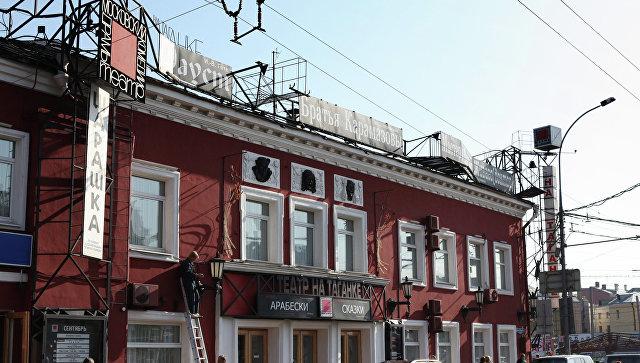 Московский театр на Таганке. Архивное фото