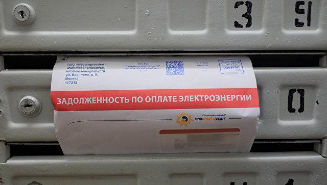 Роскомнадзор разъяснил, какие данные должников поЖКХ можно публиковать всети интернет