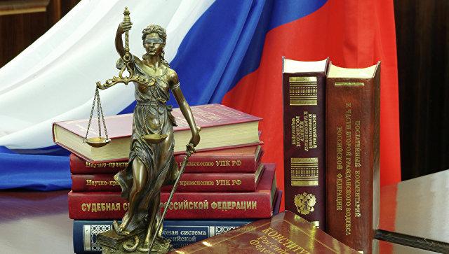Статуя Фемиды и юридическая литература. Архивное фото