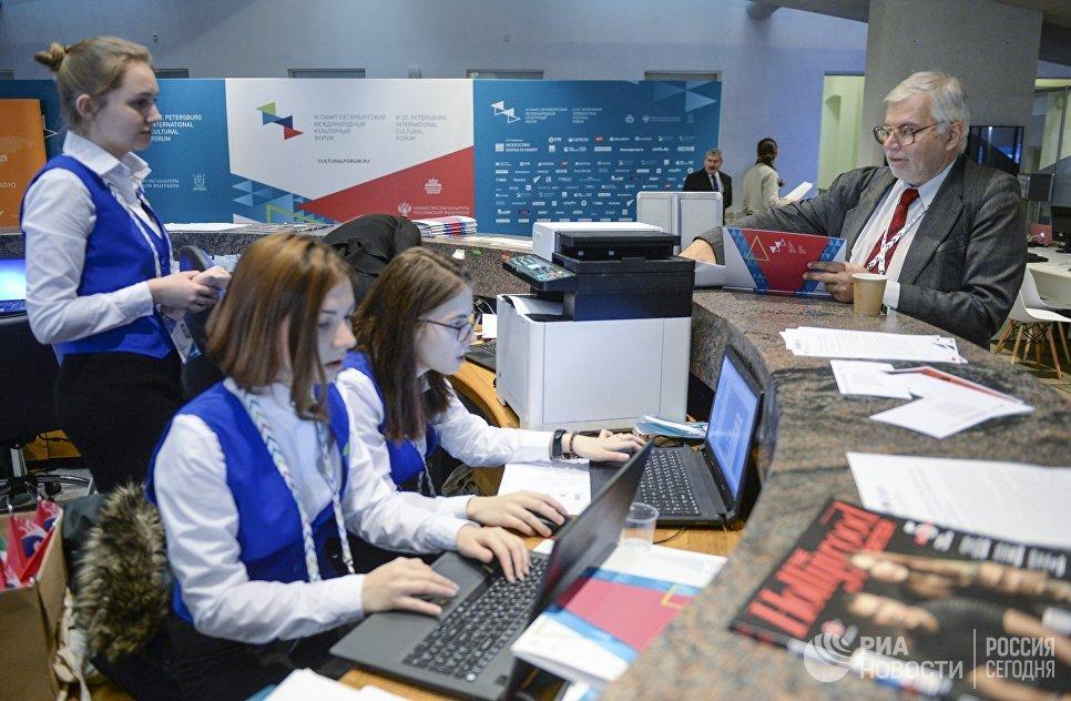 Информационный деск VI Санкт-Петербургского международного культурного форума
