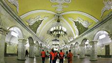 Станция Кольцевой линии Московского метрополитена Комсомольская