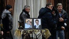 Церемония прощания с лётчиками, погибшими при крушении самолёта, в Хабаровске. 18 ноября 2017