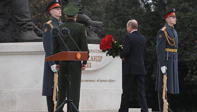 Владимир Путин открыл в парке Ливадийского дворца в Ялте памятник Александру III