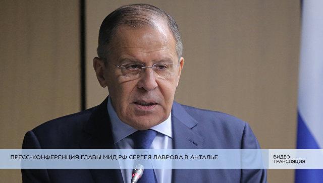 Пресс-конференция главы МИД РФ Сергея Лаврова в Анталье