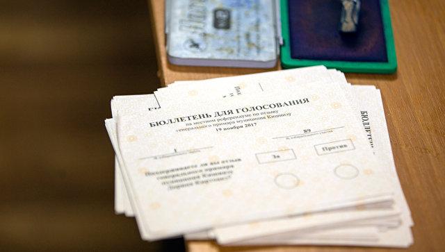 Референдум по отставке мэра Кишинева в Молдавии. Архивное фото