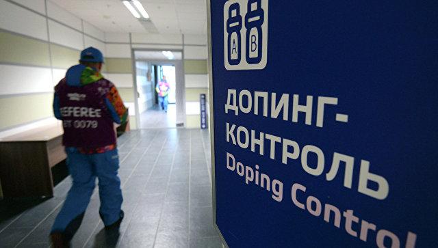 Допинг-контроль на XXII зимних Олимпийских играх в Сочи. Архивное фото