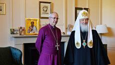 Встреча патриарха Кирилла и архиепископа Кентерберийского Джастина Уэлби. Архивное фото