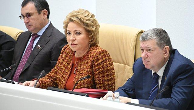 В СФ предупредили, что будут следить за действием закона о СМИ-иноагентах