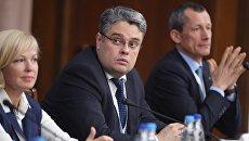 Генеральный директор Фонда развития моногородов Илья Кривогов на VIII Гайдаровском форуме
