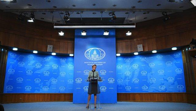 Захарова отправила американских дипломатов обучать историю