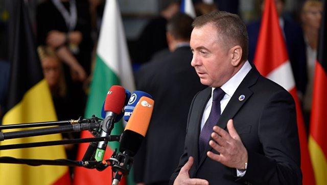 Республика Белоруссия желает обсудить совмещение евразийской иевропейской интеграции