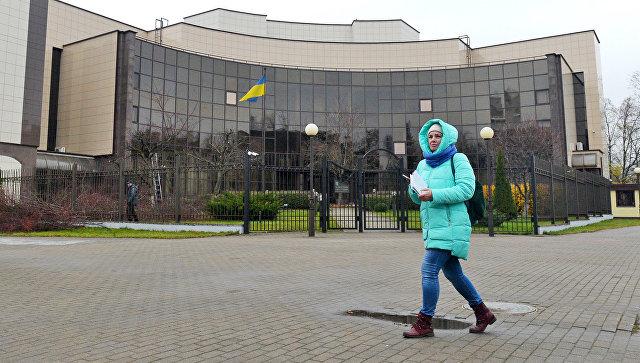 Посольство Украины в Минске. Архивное фото