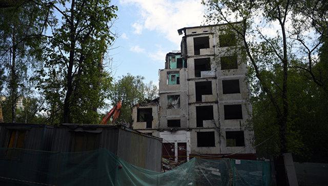 Снос пятиэтажных домов в Москве