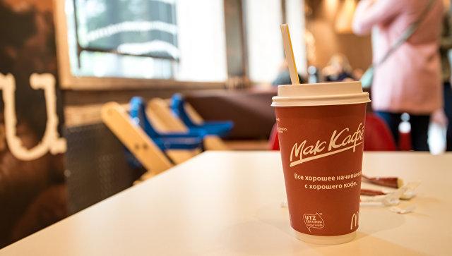 Суд подтвердил штраф McDonald's за продажу продукции без срока годности