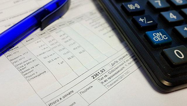 Единый платежный документ оплаты услуг ЖКХ. Архивное фото