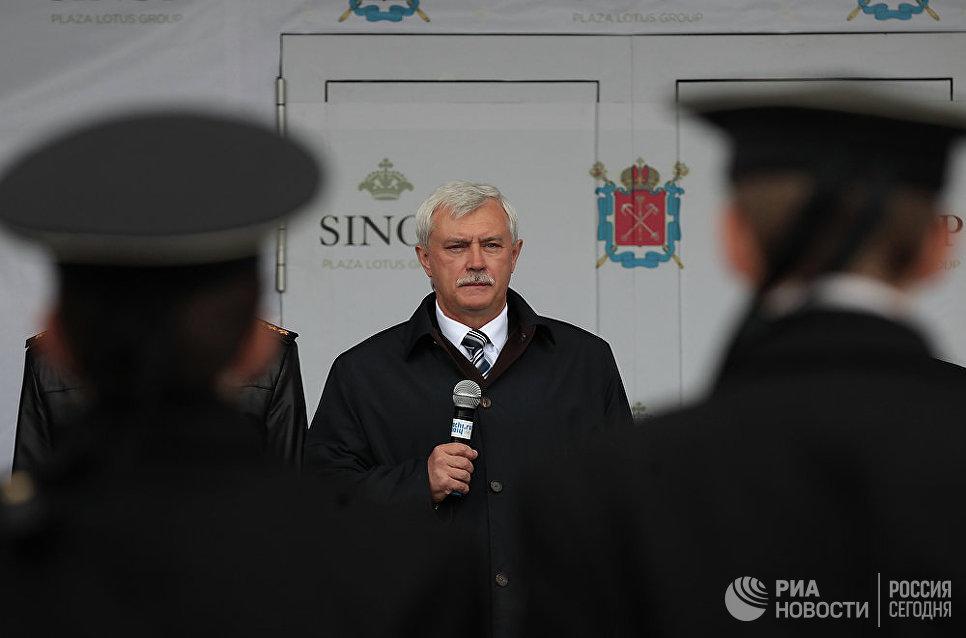 Бюсты великих флотоводцев установлены на Синопской набережной в Петербурге