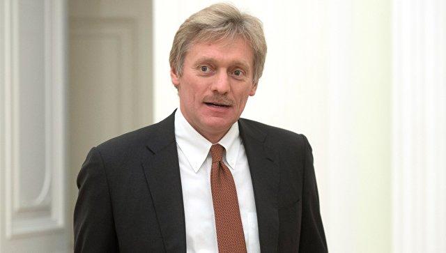 Песков объявил, что амнистия капитала защитит бизнес от«брутальных посягательств»