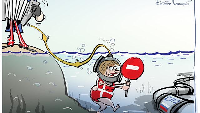 Прогнило что-то в Датском королевстве