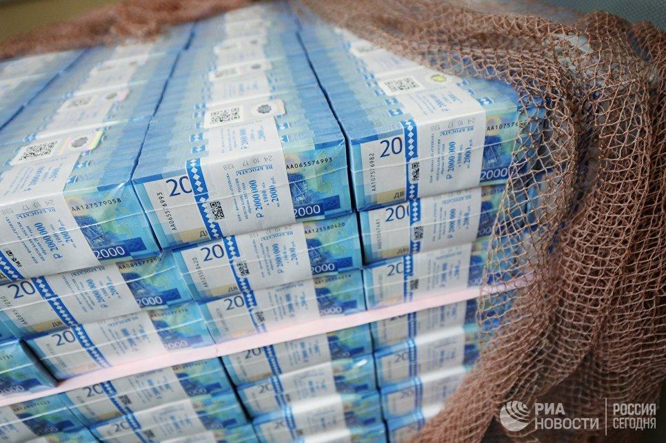 Экономика и финансы: Семьсот российских олигархов бежали на Мальту.Максим Соколов, для РИА Новости