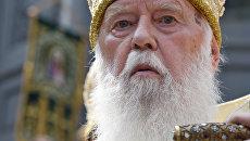 Глава Украинской православной церкви Киевского патриархата патриарх Филарет