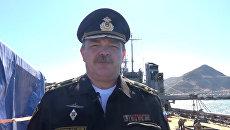 Командир российских военных спасателей рассказал о миссии в Аргентине