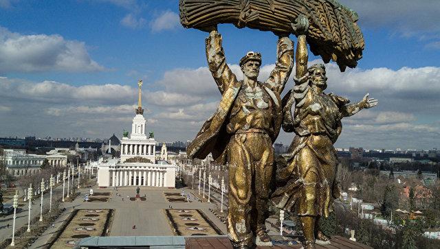 В российской столице из-за непогоды закрыли ВДНХ ипарк Горького