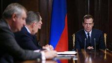 Председатель правительства РФ Дмитрий Медведев проводит совещание с вице-премьерами РФ. 4 декабря 2017