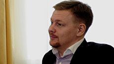 Временно исполняющий обязанности мэра Владивостока Алексей Литвинов. Архивное фото