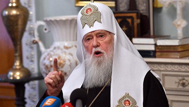 Картинки по запросу филарет патриарх