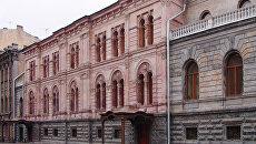 Здание Европейского университета в Санкт-Петербурге. Архивное фото