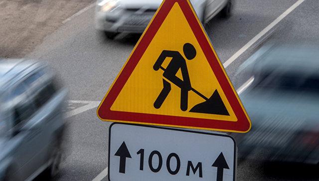 Дорожный знак Ремонт дороги. Архивное фото