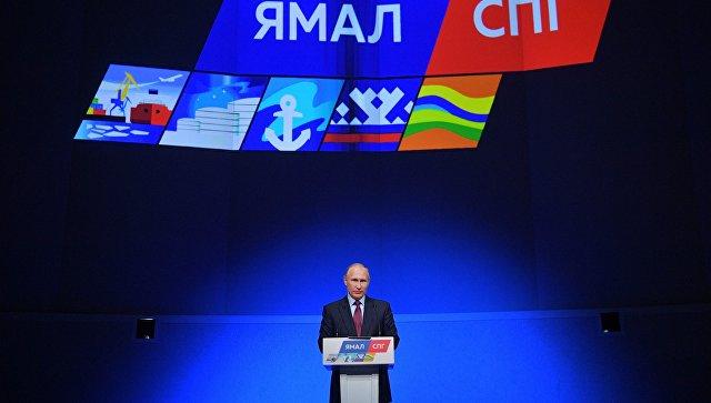Путин на сцене