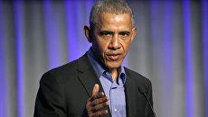 Бывший президент США Барак Обама. Архивное фото