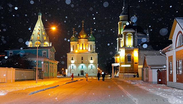 """Коломна может пополнить список городов """"Золотого кольца России"""""""