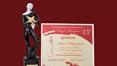 Анна Каренина признана лучшим музыкальным спектаклем года