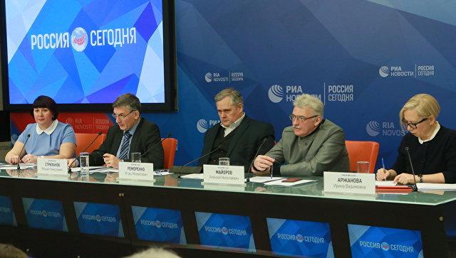 Мероприятие, посвященное выходу третьего Национального рейтинга востребованных вузов в РФ, в ММПЦ МИА Россия сегодня. 12 декабря 2017