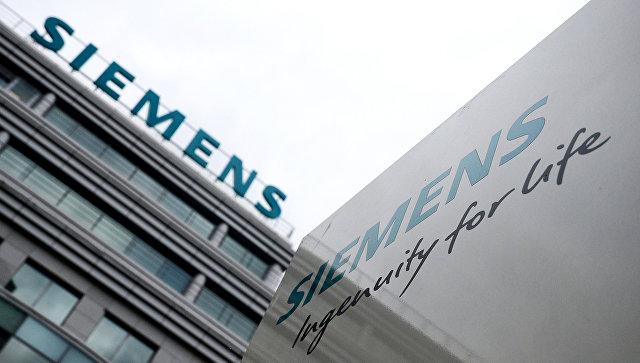 Суд отказался остановить производство поиску Siemens кструктурам «Ростеха»