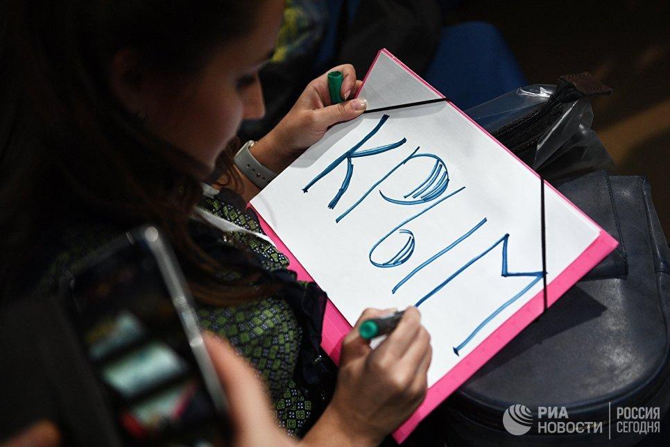 Журналистка перед началом ежегодной большой пресс-конференции президента РФ Владимира Путина