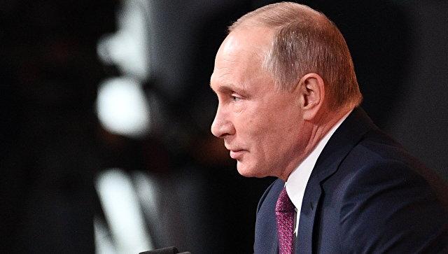 Президент РФ Владимир Путин во время большой ежегодной пресс-конференции