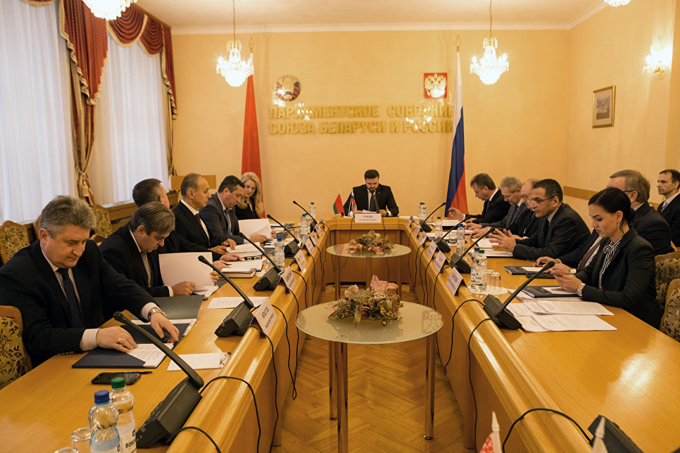 Начала работу 53-я сессия парламентского собранияСГ вБрянске