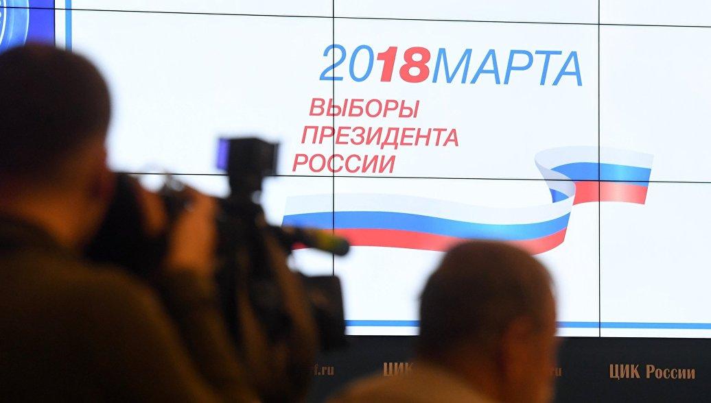 Напост Российского лидера претендуют 17 кандидатов