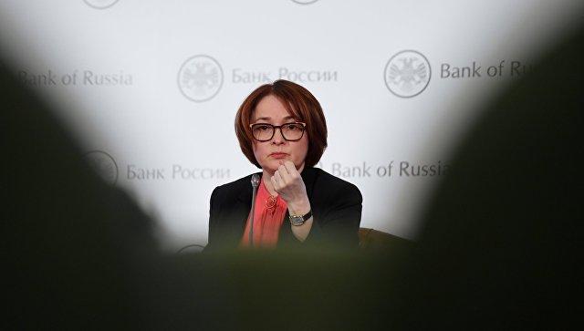 Председатель Центрального банка РФ Эльвира Набиуллина на пресс-конференции по итогам заседания совета директоров Банка России. 15 декабря 2017