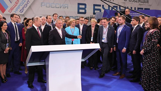 Путин: У РФ все есть возможности, чтобы восстановить свое лидерство