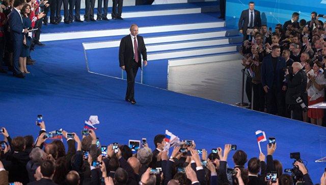Владимир Путин принял участие витоговом «Форуме Действий» ОНФ